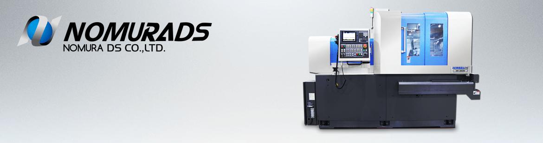 Nomura DS 32UB8